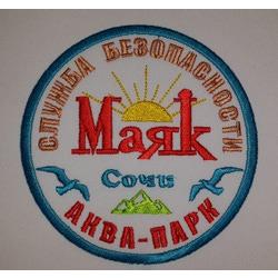 Фирменные логотипы